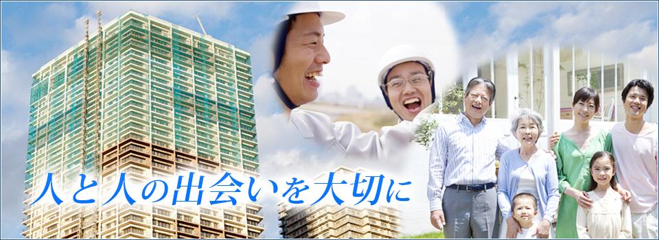 マンションの大規模修繕工事なら横浜市の株式会社RUN
